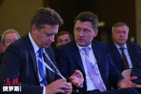 俄能源部部长亚历山大·诺瓦克(中)在索契投资论坛。图片来源:俄塔社