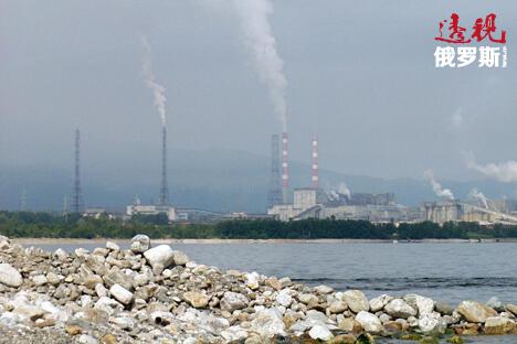 贝加尔制浆造纸联合企业。图片来源:俄通社-塔斯社