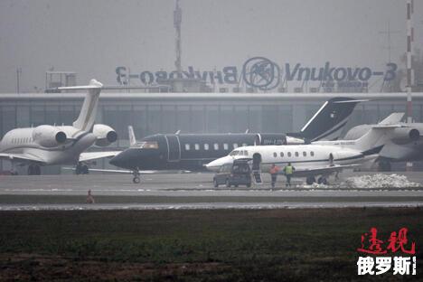 莫斯科伏努科沃机场。图片来源:俄新社/Maksim Blinov