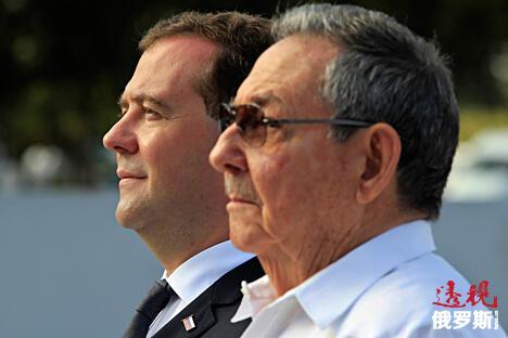 俄政府总理梅德韦杰夫与古巴领导人劳尔·卡斯特罗(右)。图片来源:路透社