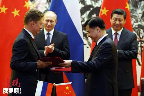 APEC领导人峰会在北京举行。图片来源:俄罗斯报/Konstantin Zavrazhin