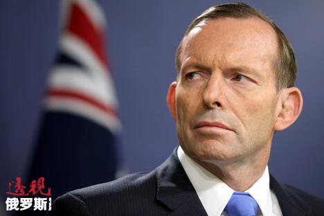 本届G20轮值主席国澳大利亚总理阿博特。图片来源:AP