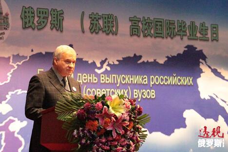 俄罗斯驻华大使杰尼索夫致辞。图片来源:北京俄罗斯文化中心