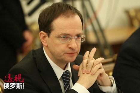 俄罗斯文化部长弗拉基米尔·梅金斯基。图片来源:PressPhoto