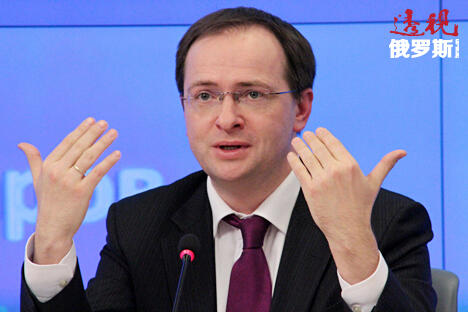 俄文化部长梅金斯基。图片来源:Photoxpress