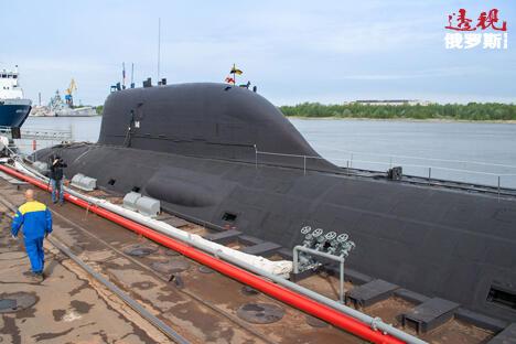 """""""亚森""""级多用途核潜艇。图片来源:俄新社"""