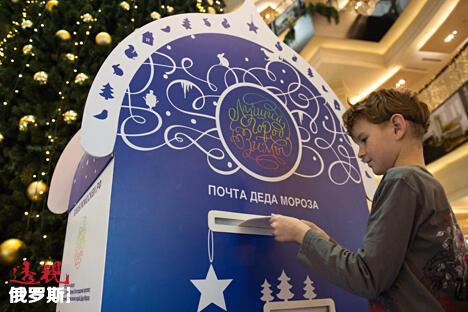 严寒老人信箱。图片来源:俄新社/Evgenya Novozhenina