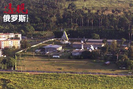 卢尔德的无线电拦截中心。图片来源:AFP/East News