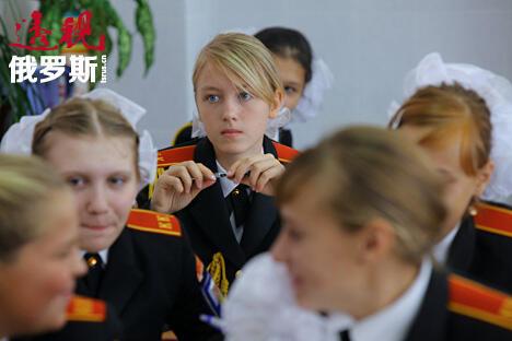 图片来源:Ilya Pitalev/俄新社