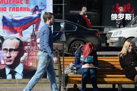 图片来源:Mihail Voskresenskiy/俄新社