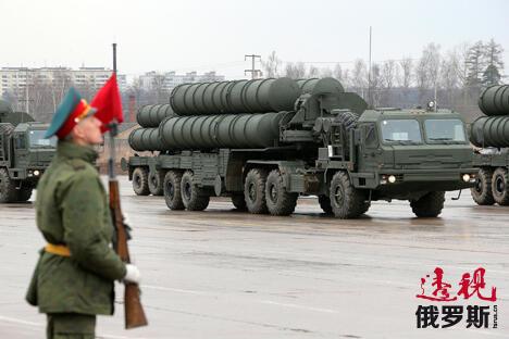 S-400防空导弹。图片来源:Vitaly Belousov/俄新社
