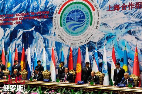 杜尚別,上合组织峰会。2014年9月12日。图片来源:AP