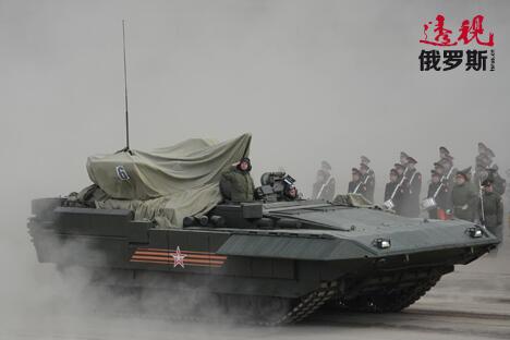"""Т-14""坦克。图片来源:Ramil Sitdikov/俄新社"