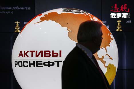 图片来源:Sergey Savostyanov/俄塔社