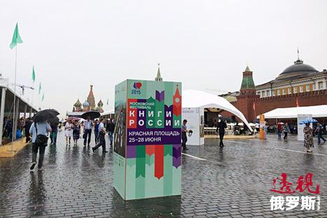 图片来源:Evgeniya Novozhenina/俄新社