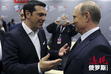 希腊总理齐普拉斯和俄罗斯总统普京。图片来源:路透社