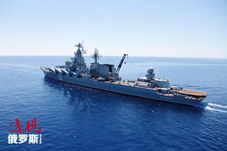 """""""莫斯科""""号导弹巡洋舰。图片来源:俄新社"""