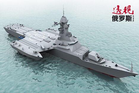 """""""鲁西奇-2400""""三体快速护卫舰。图片来源:《红星》电视台"""