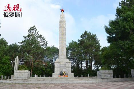 抚远,苏联海军抚远英雄烈士纪念碑。图片来源:Tatiana Dmitrakova