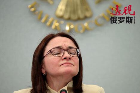 图片来源:Newscom/Vostock-Photo