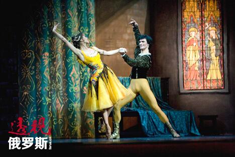 《艾丝美拉达》芭蕾舞。
