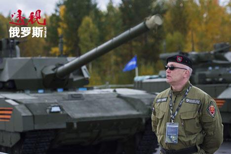 图片来源:Alexey Malgavko/俄新社