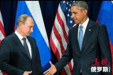 2015年9月28日。普京与奥巴马在联大会上见面。图片来源:EPA