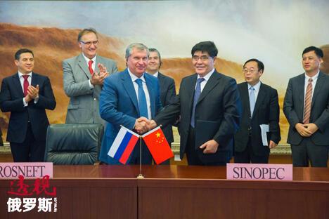 Sinopec China_468