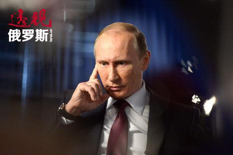 Putin China-468