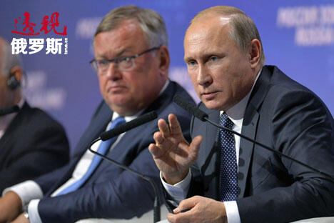 Investors to Russia_China
