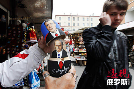 Souvenirs with Putin_China