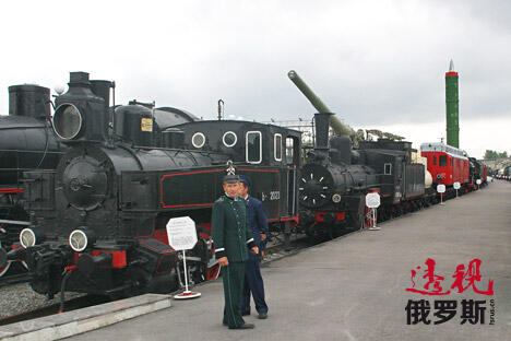 Special trains China
