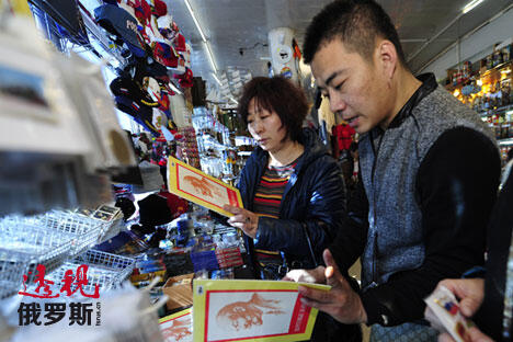 Chinese Tourist China