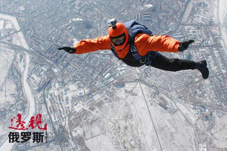 Parachutist China