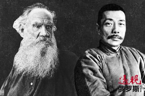 Tolstoy Lu Xun_468