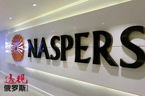 Naspers China_468