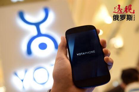 Yotaphone China
