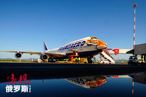 Second Russian Airline China_468