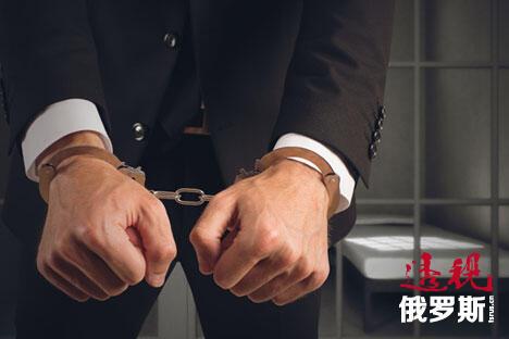 Elite under arrest China