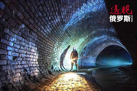 Moscow underground China_468