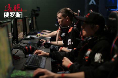 cybersports China
