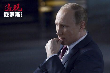 Russian President Vladimir Putin China
