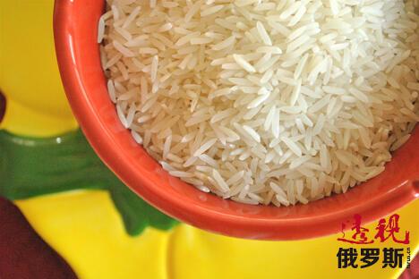 Rice China 468