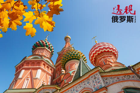 Moscow fall China