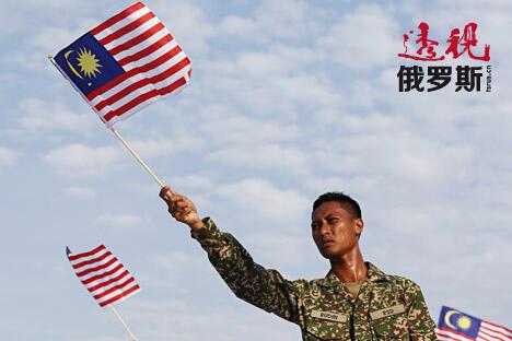 Malaysia China