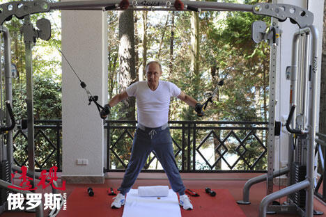 Putin style CN