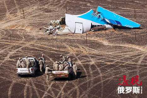 Plane crash CN