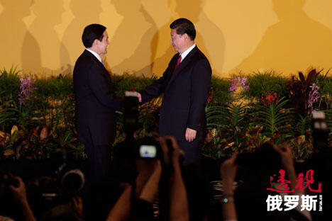 Xi Jinping and Ma Ying-Jeou CN