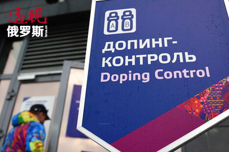 Athletics doping scandal CN