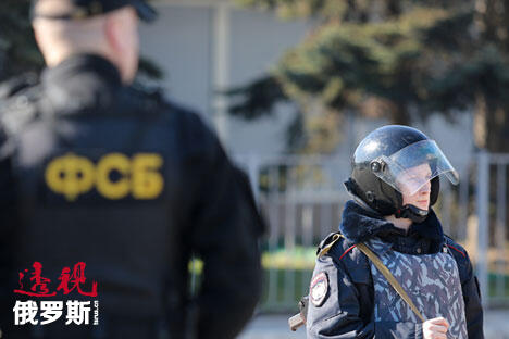ISIS supporters killed in Southern Russia CN